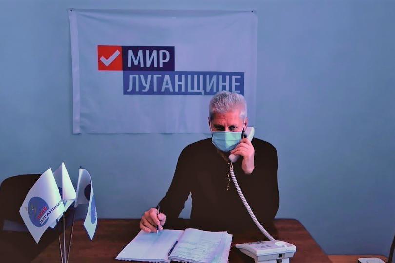 В Краснодоне прошла прямая телефонная линия с Сергеем Козенко