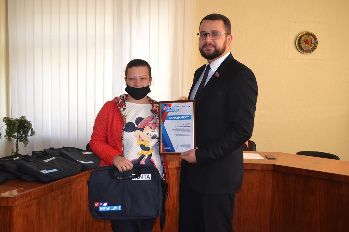 Депутат Александр Криеренко вручил подарки почтальонам Каменнобродского района Луганска