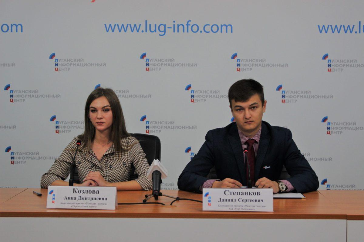 Ко Дню народного единства в ЛНР стартует конкурс эссе «Мы едины!»