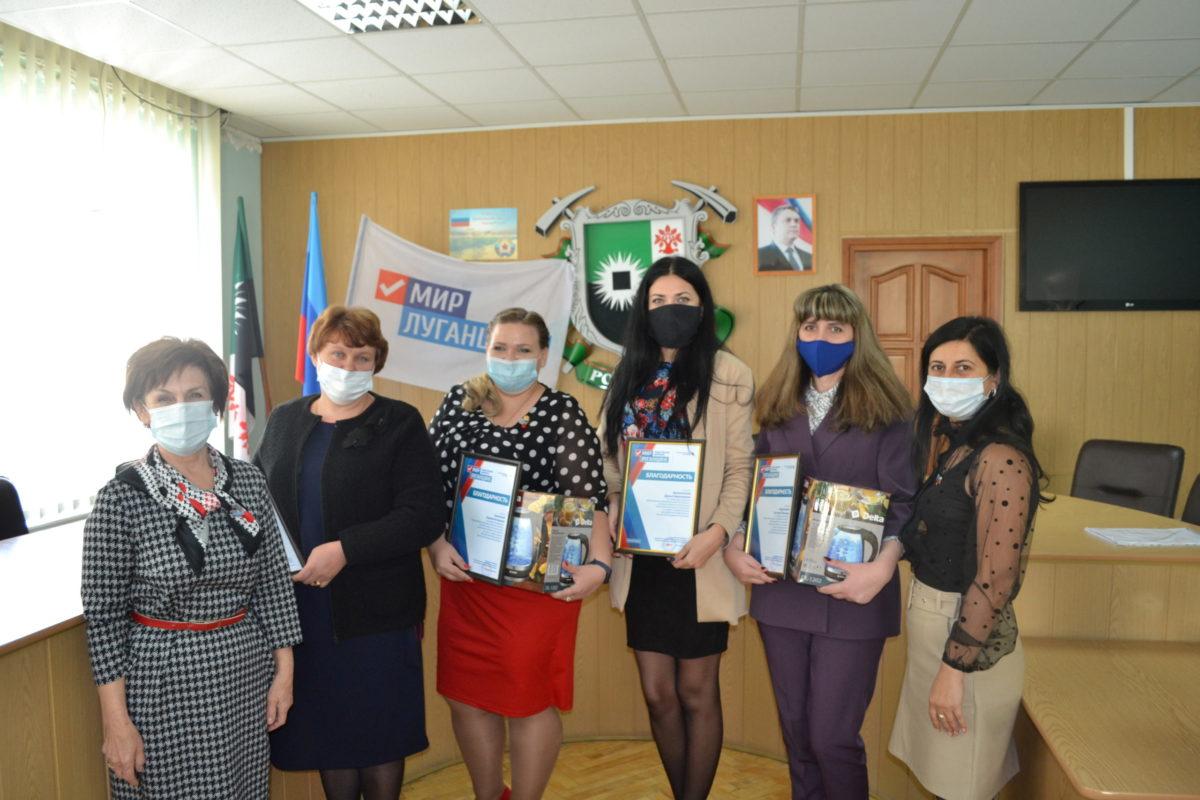 «Большая перемена», посвященная Дню работника образования, состоялась в городе Ровеньки