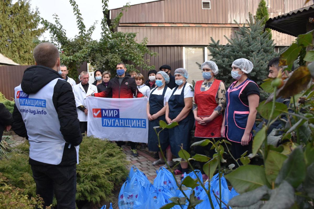 В Красном Луче работники предприятия «Маленький пекарь» получили помощь от проекта «Волонтёр»