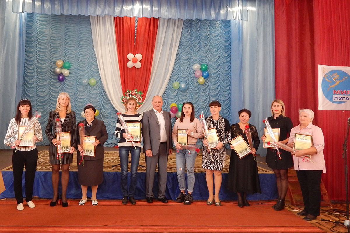 В Молодогвардейске поздравили учителей 2
