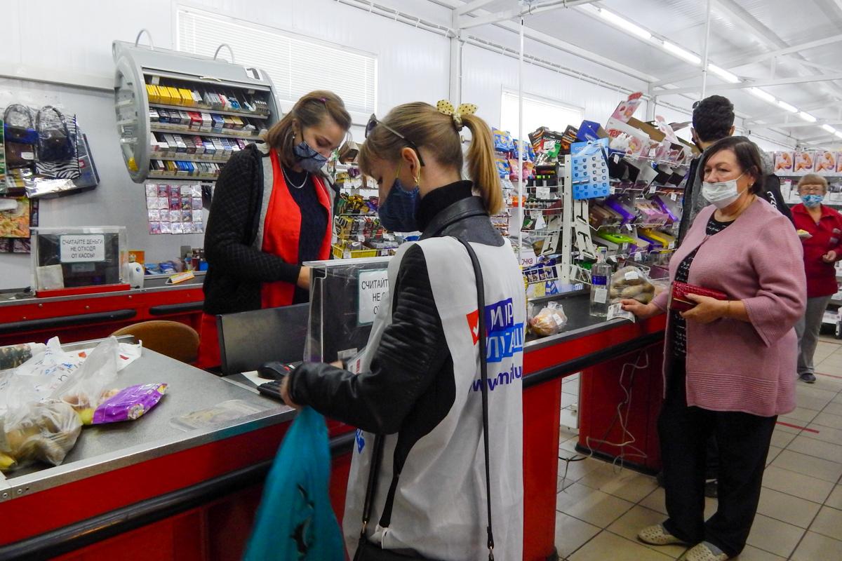 Волонтёры Краснодона оказали помощь трём жителям города