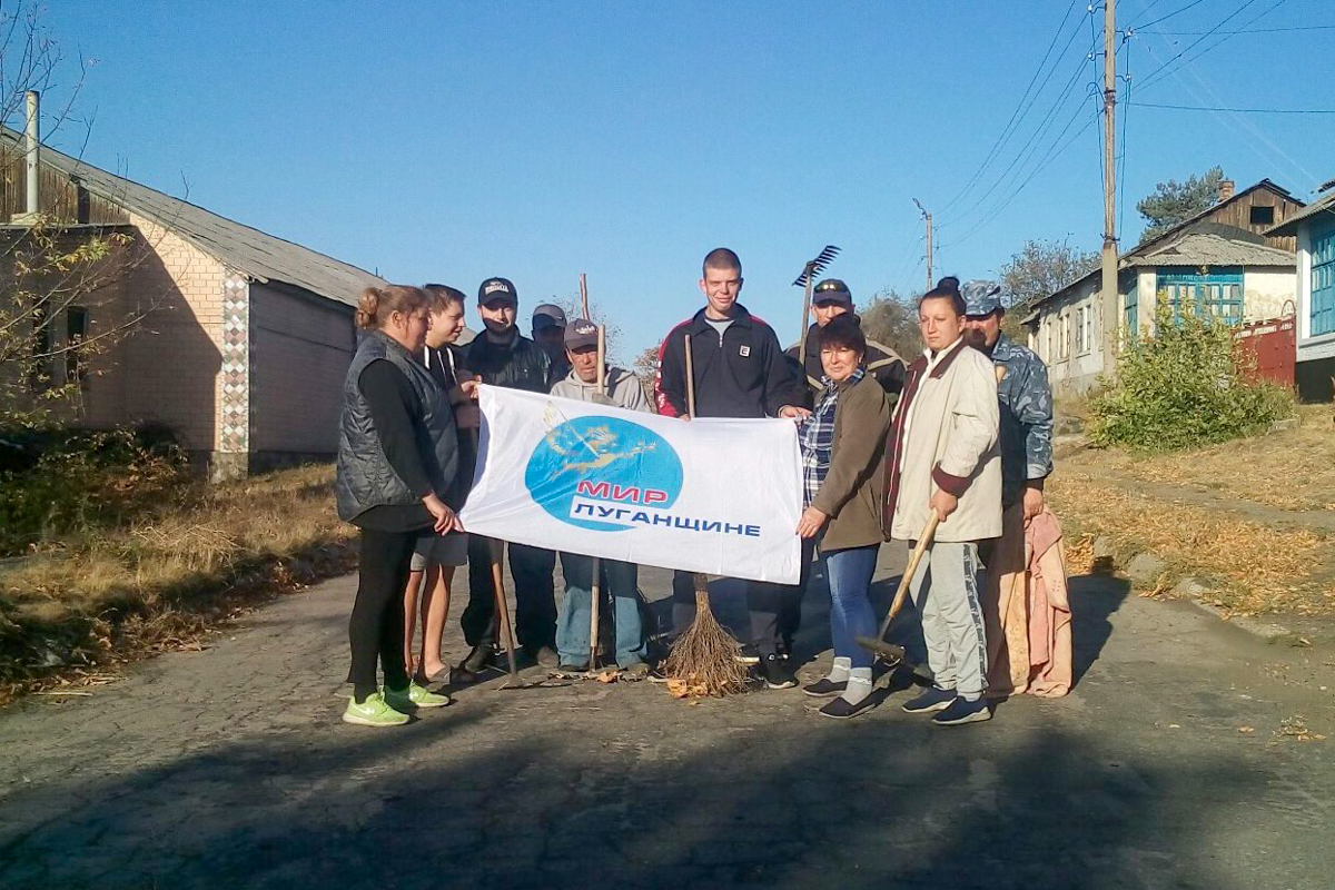 Краснолучские активисты провели работы по благоустройству посёлка Княгиневка