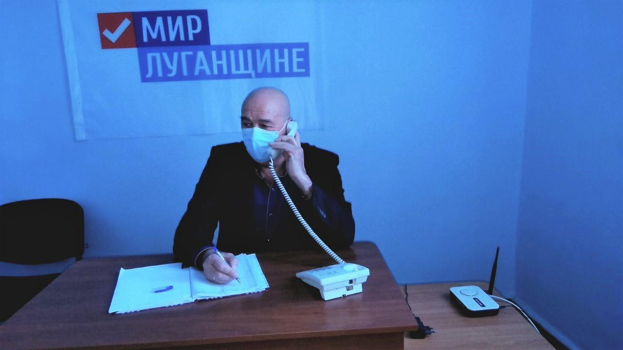 В Краснодоне состоялась прямая линия с временно исполняющим обязанности главы администрации