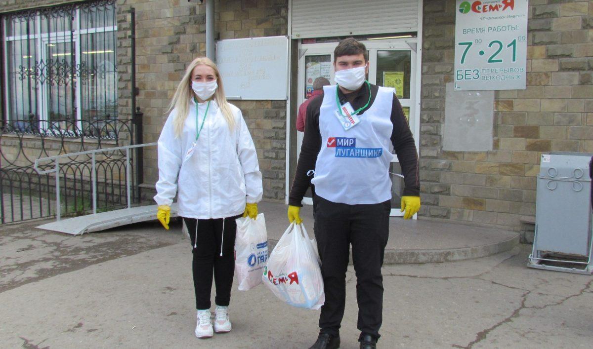 В рамках акции «Рука помощи» помогли двум жителям Брянки