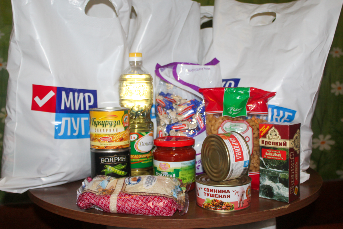Работники сельского хозяйства Славяносербщины получили продуктовые наборы от проекта «Волонтёр»
