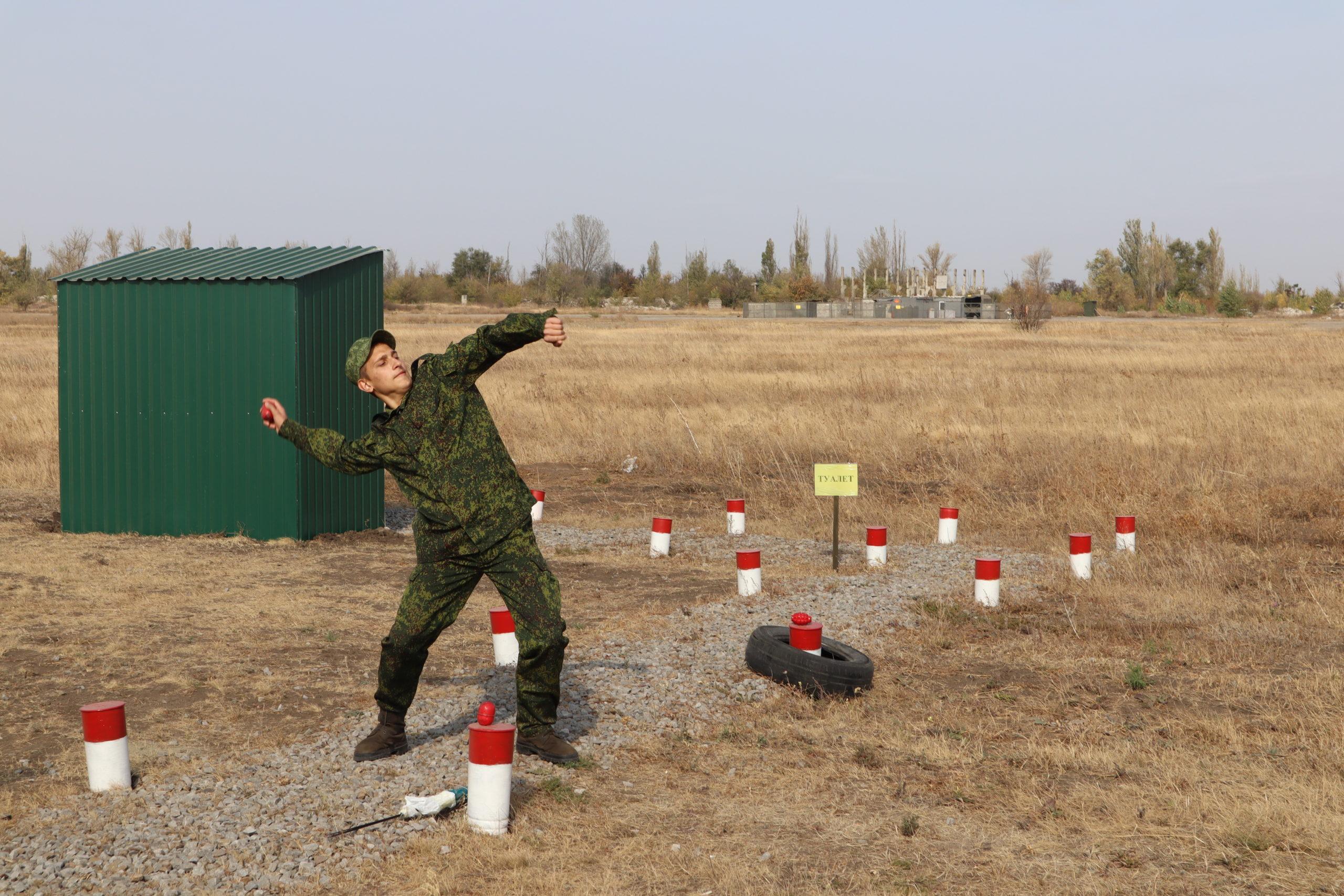 В Луганске активисты проекта «Дружина» приняли участие в военно-патриотических играх 4