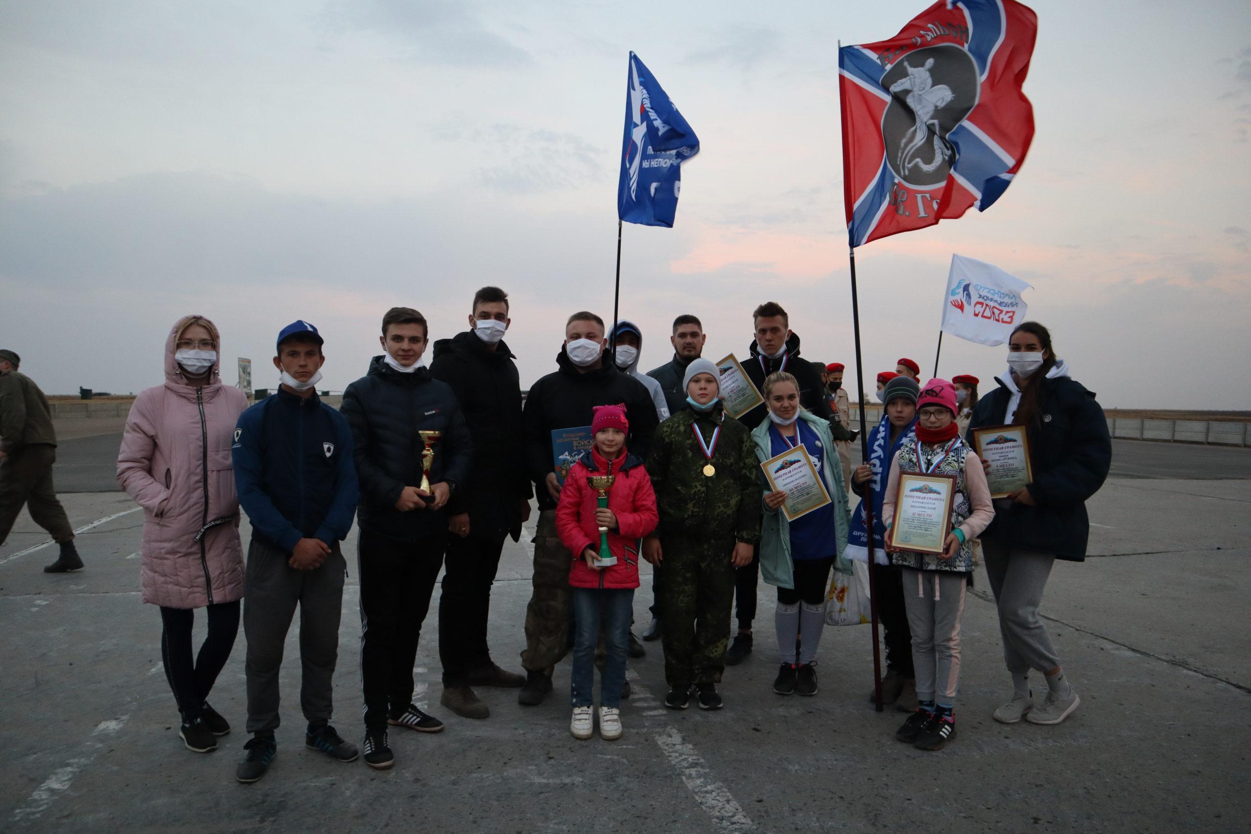 В Луганске активисты проекта «Дружина» приняли участие в военно-патриотических играх 1