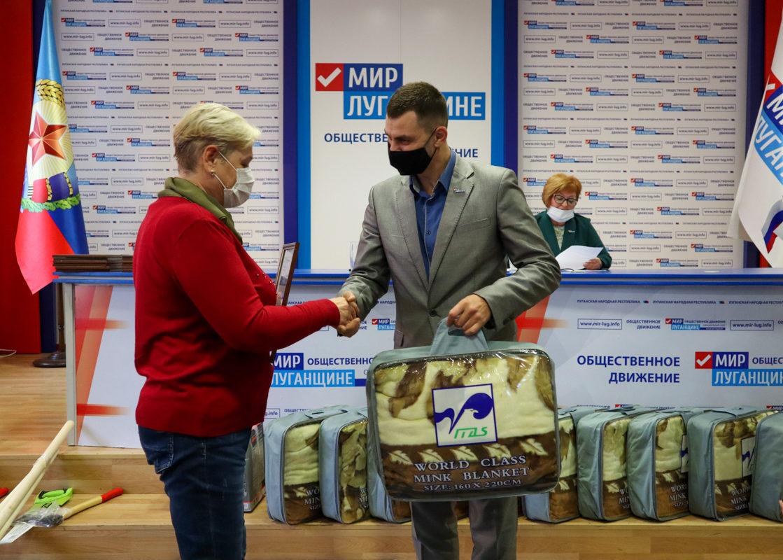 В Луганске наградили победителей конкурса территорий образцового содержания 4