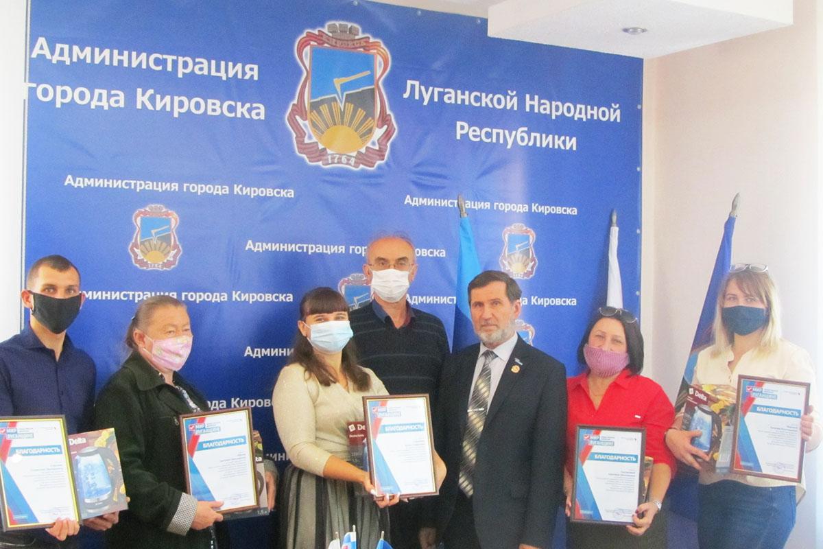 Активисты ОД «Мир Луганщине» поздравили педагогов Кировска