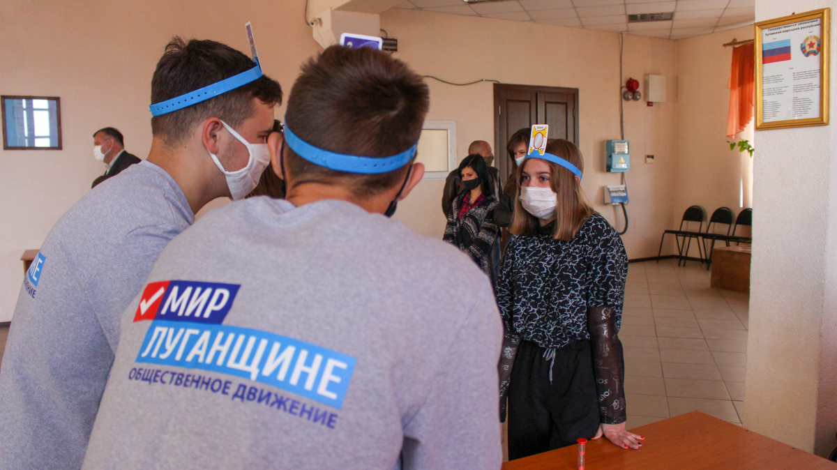 Жителям прифронтового Первомайска передали настольные игры от ОД «Мир Луганщине» 4