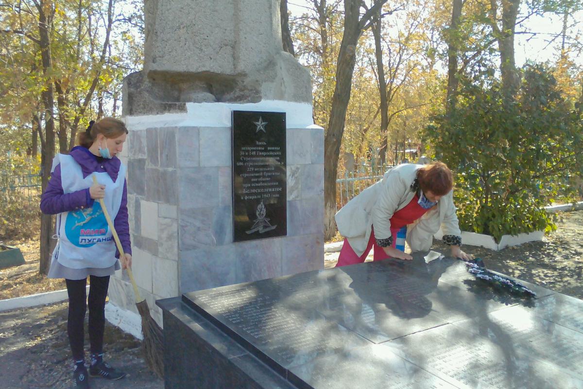Краснодонские активисты привели субботник у братской могилы в селе Белоскелеватое 2