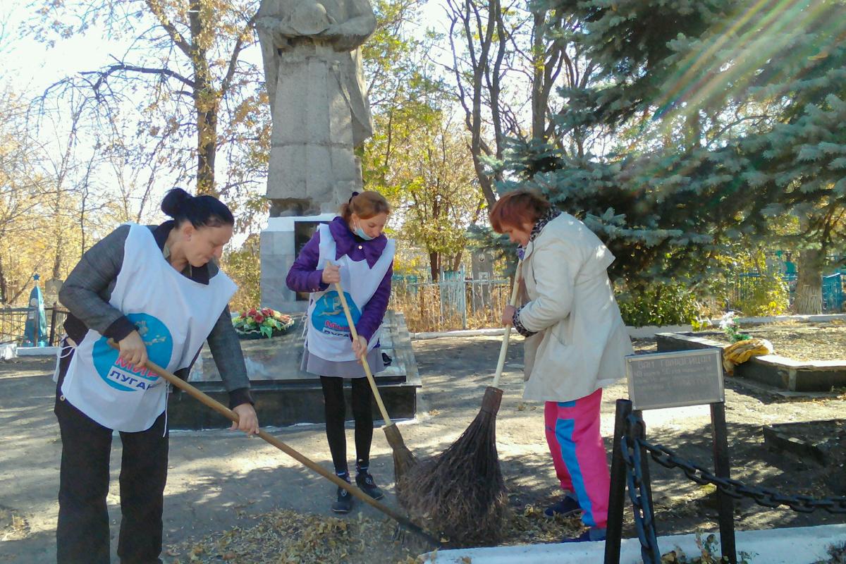 сКраснодонские активисты привели субботник у братской могилы в селе Белоскелеватое