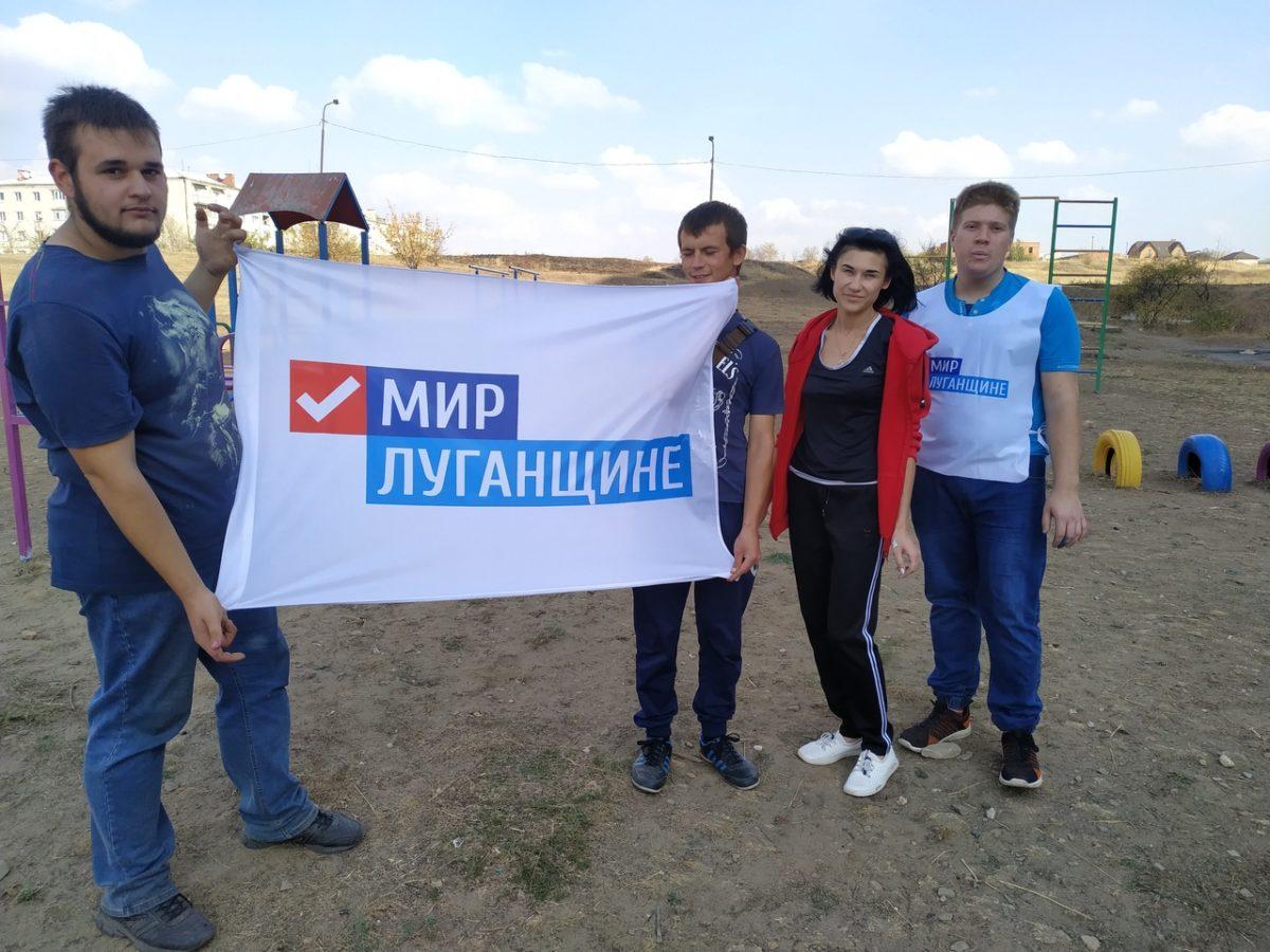 Лутугинские активисты провели субботник на детской площадке