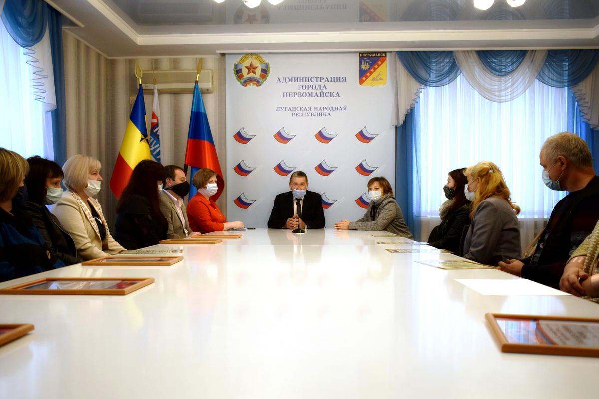 Педагогических работников Первомайска поздравили с профессиональным праздником
