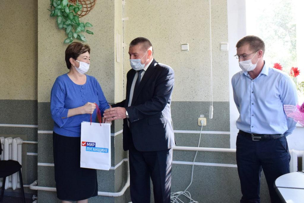 В Первомайске поздравили коллектив центра почтовой связи с профессиональным праздником