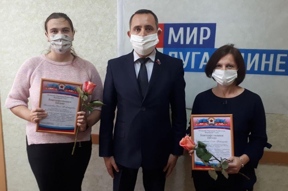 Депутат Андрей Губарев с рабочим визитом посетил Стаханов