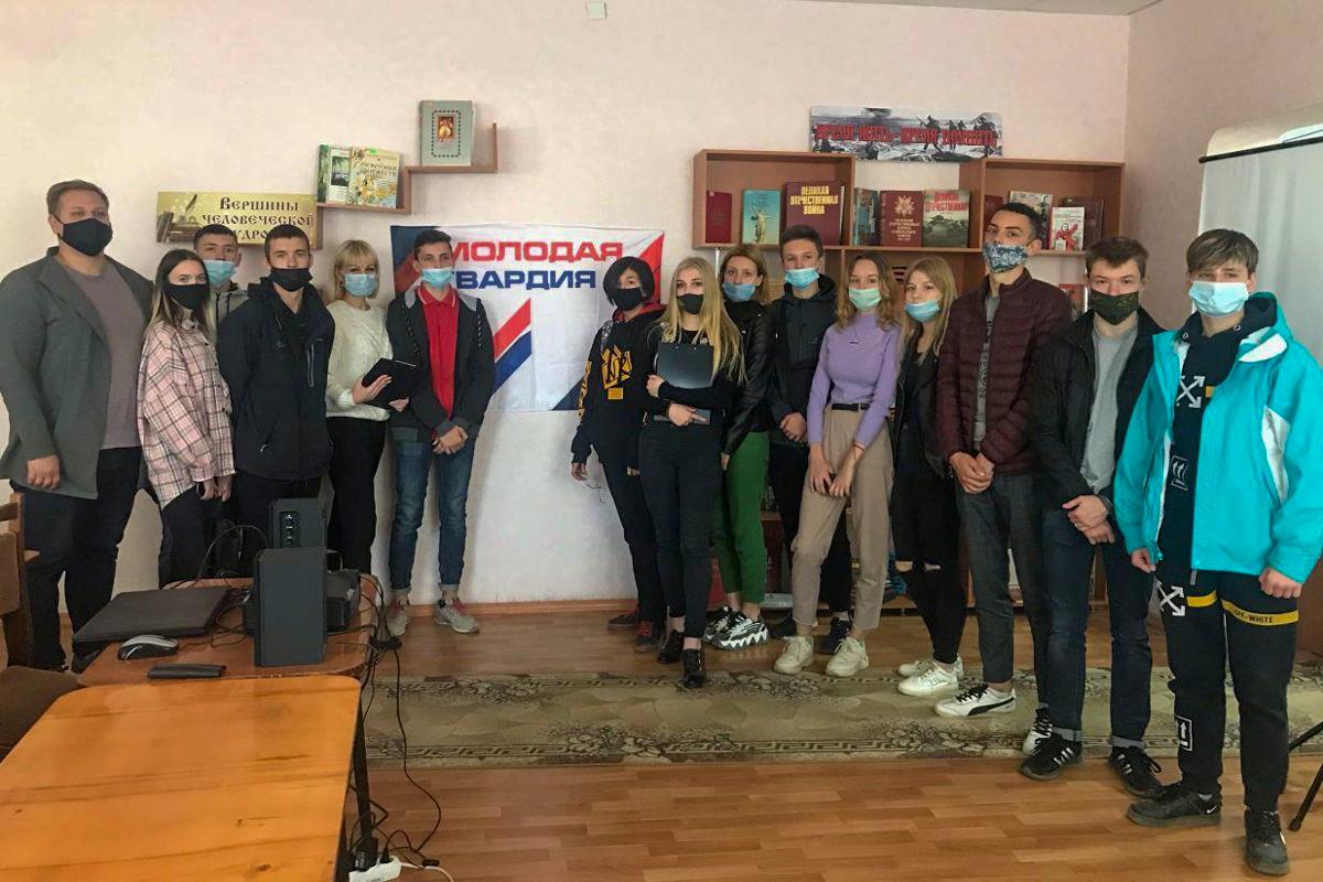В Стаханове состоялась встреча, посвящённая годовщине создания подпольной организации «Молодая гвардия»