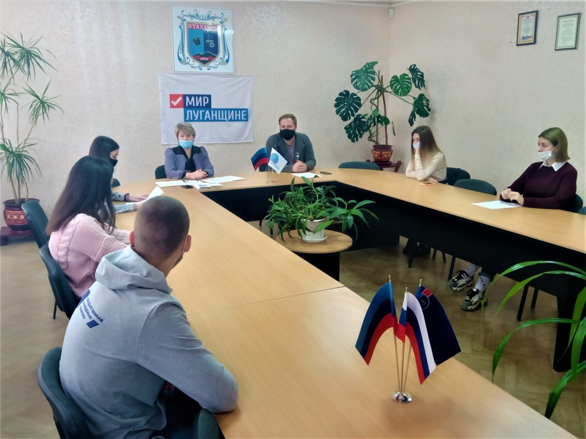 В Стаханове провели круглый стол, посвященный 75-й годовщине создания ООН