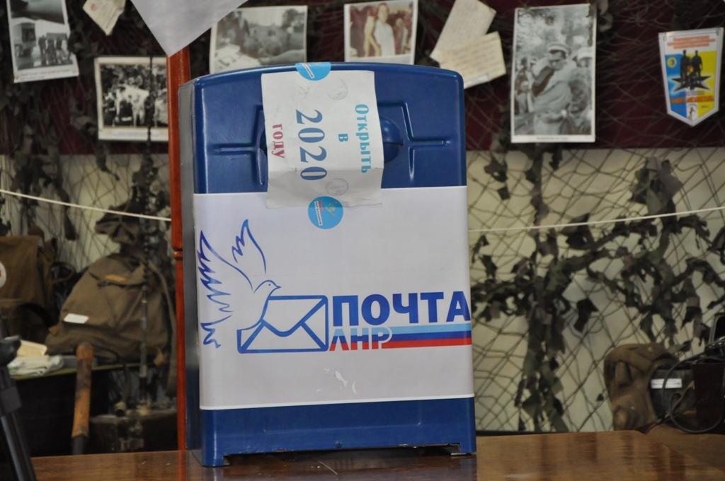 Акция «Письмо в будущее» состоялась в Стаханове