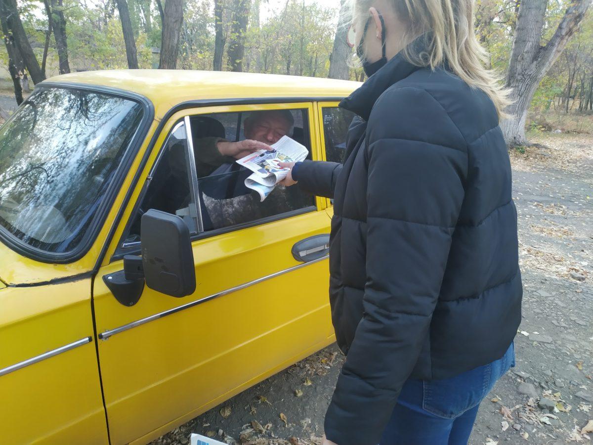 В Лутугино активисты проекта «Молодая Гвардия» провели акцию ко Дню автомобилиста