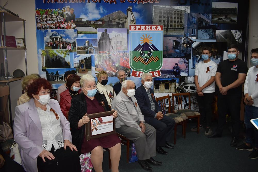 Глава Администрации Брянки встретился с активом проекта «Забота о ветеранах»