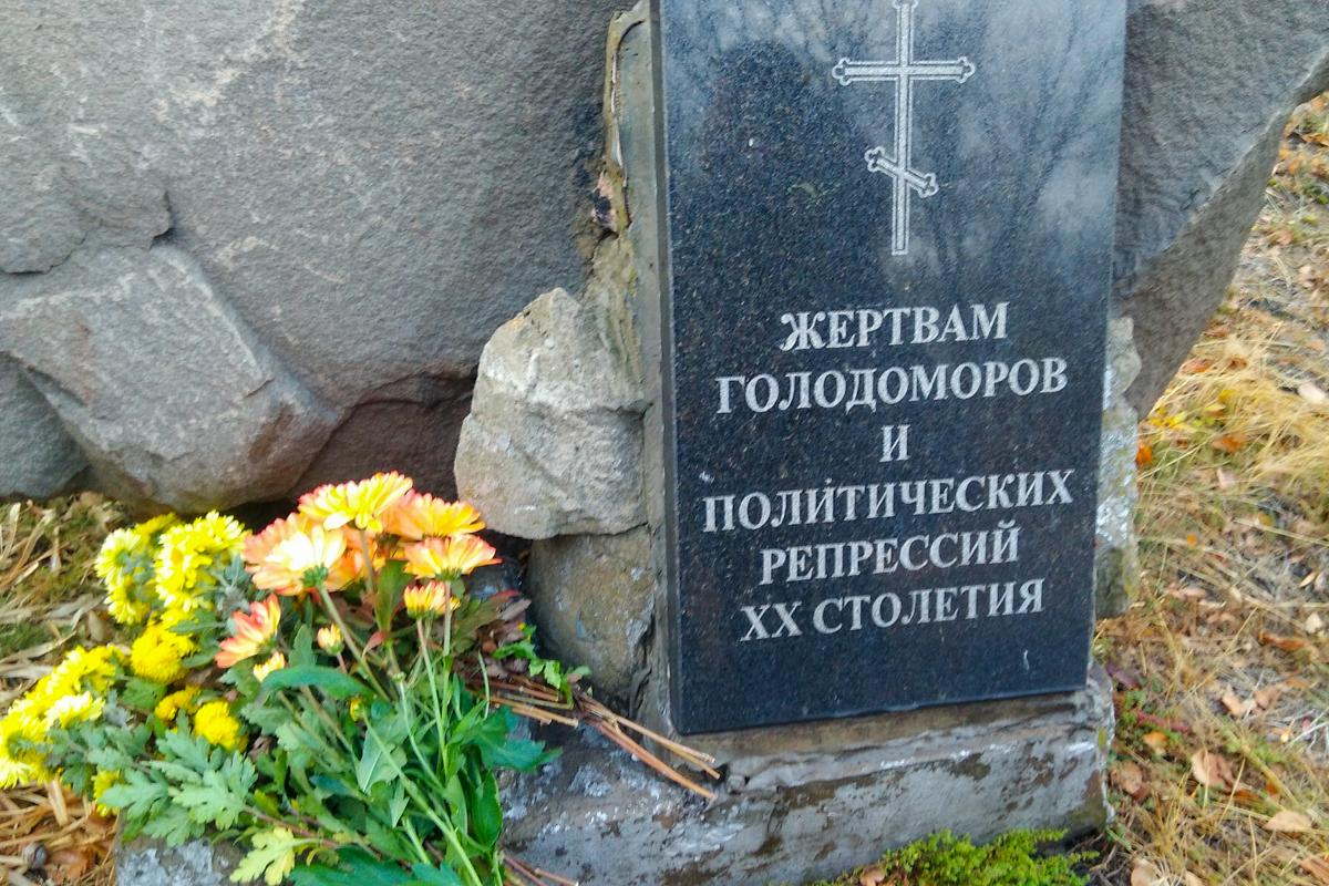 Краснолучские активисты провели акцию, посвящённую памяти жертв политических репрессий 1