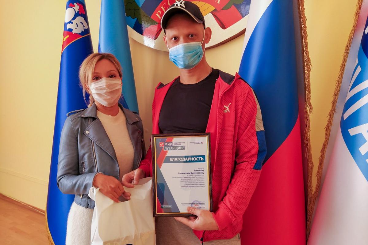 Перевальские активисты поздравили педагогов с Днём работника образования 4