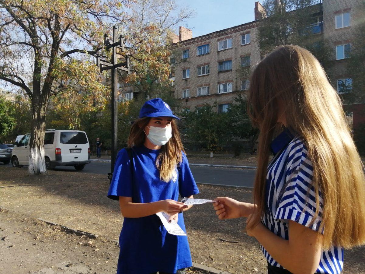 Жителям Лутугино напомнили об акции «Рука помощи»