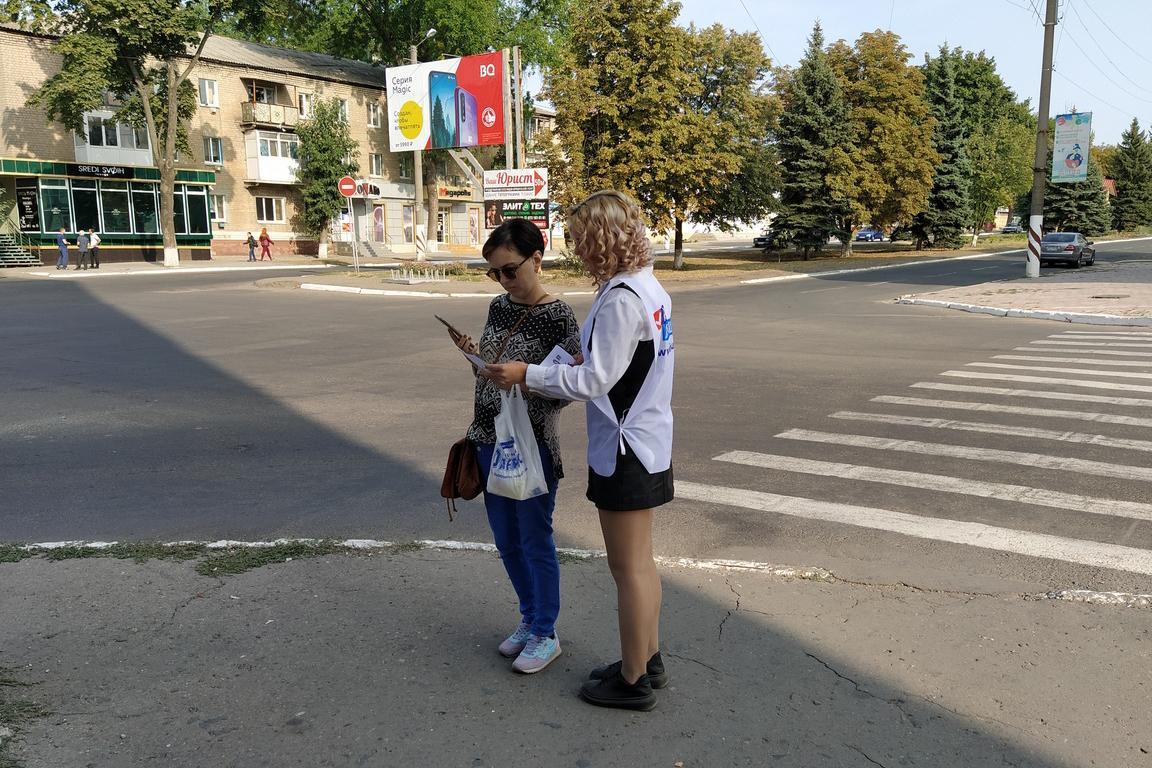 Свердловские активисты приняли участие в акции «Стоп наркотикам!»
