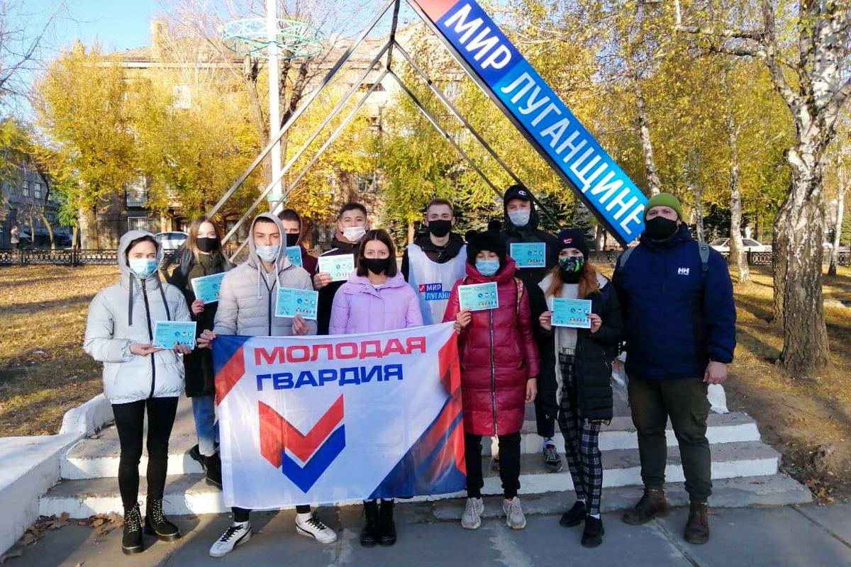 Активисты в Стаханове провели акцию ко Всемирному дню борьбы с пневмонией