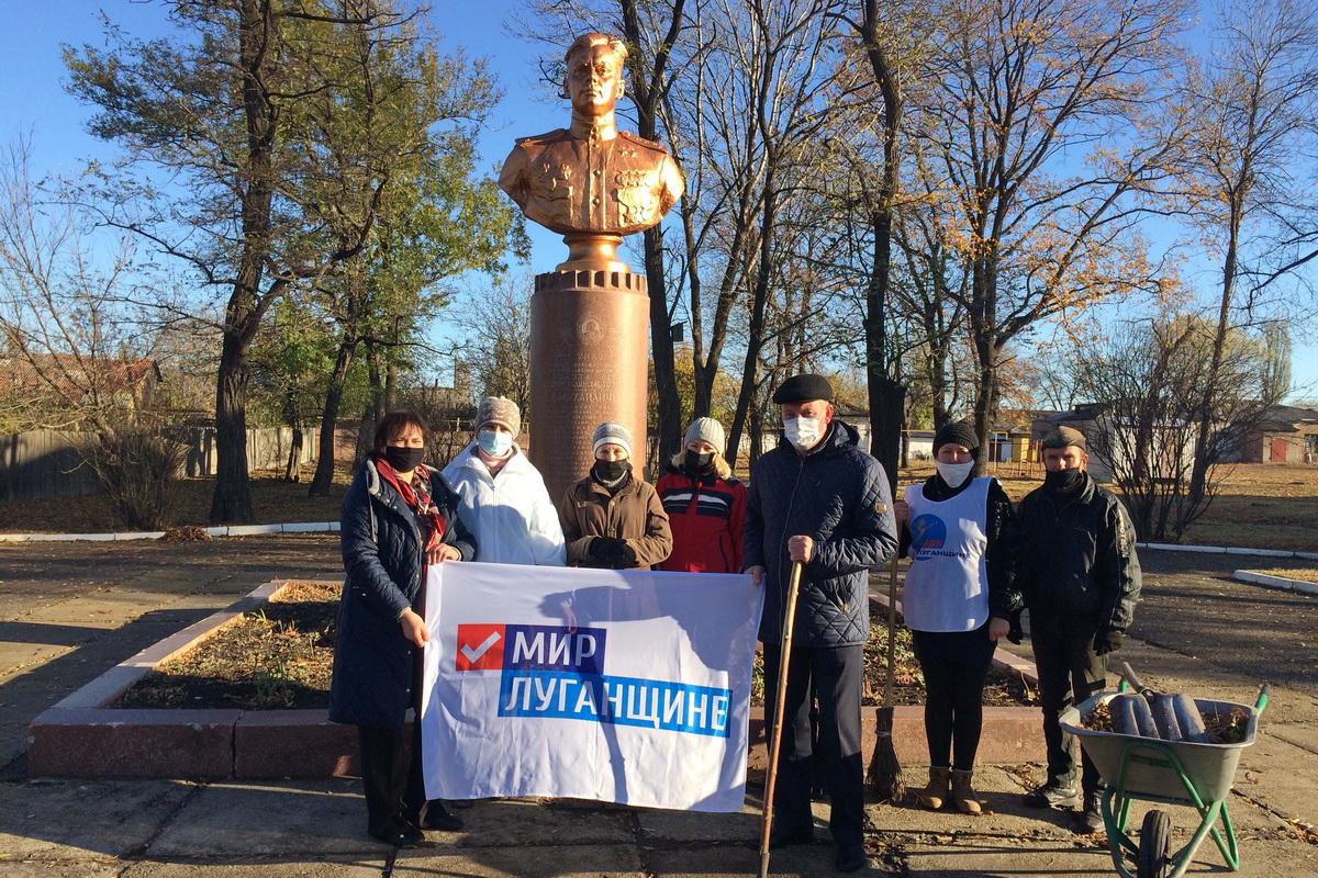 У памятника дважды Героя Советского Союза Ивану Михайличенко в городе Алмазная провели субботник