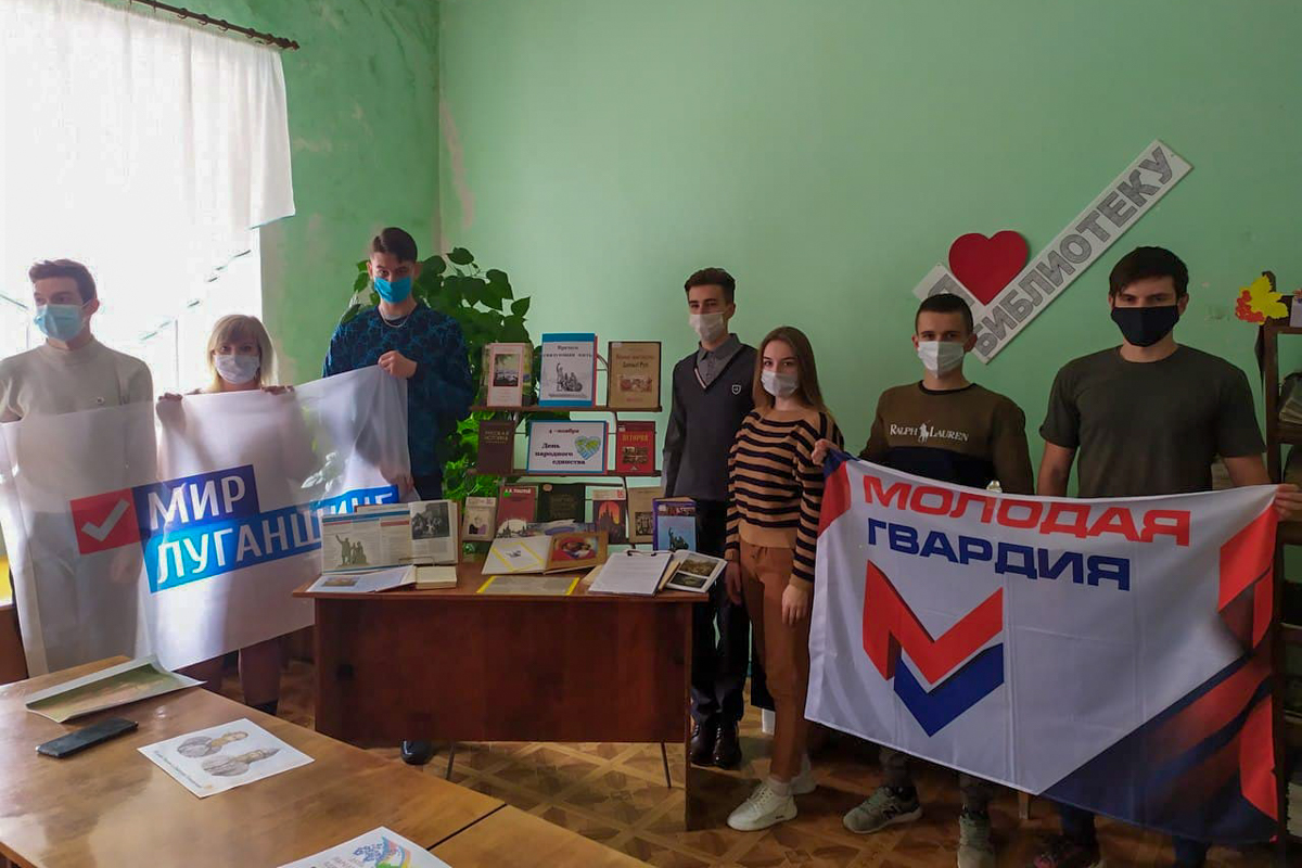 Активисты проекта «Молодая Гвардия» провели исторический час посвящённый Дню народного единства 1