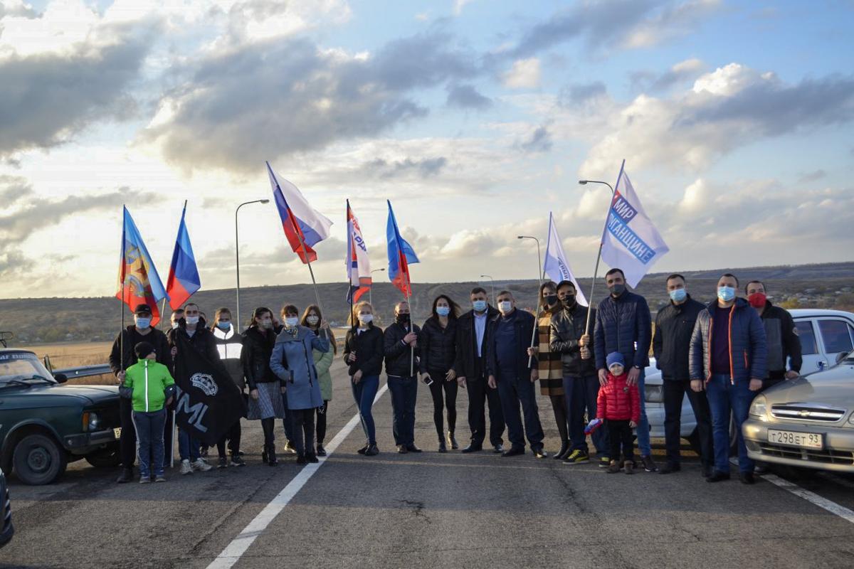 Автопробег, приуроченный ко Дню народного единства, состоялся в Лутугинском районе 2