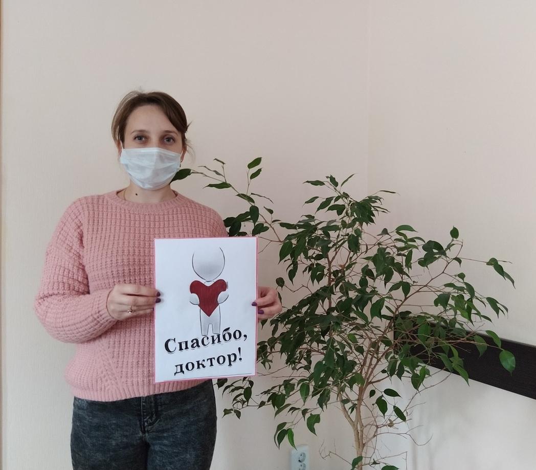 Активисты Свердловска присоединились к акции #СпасибоВрачамЛНР