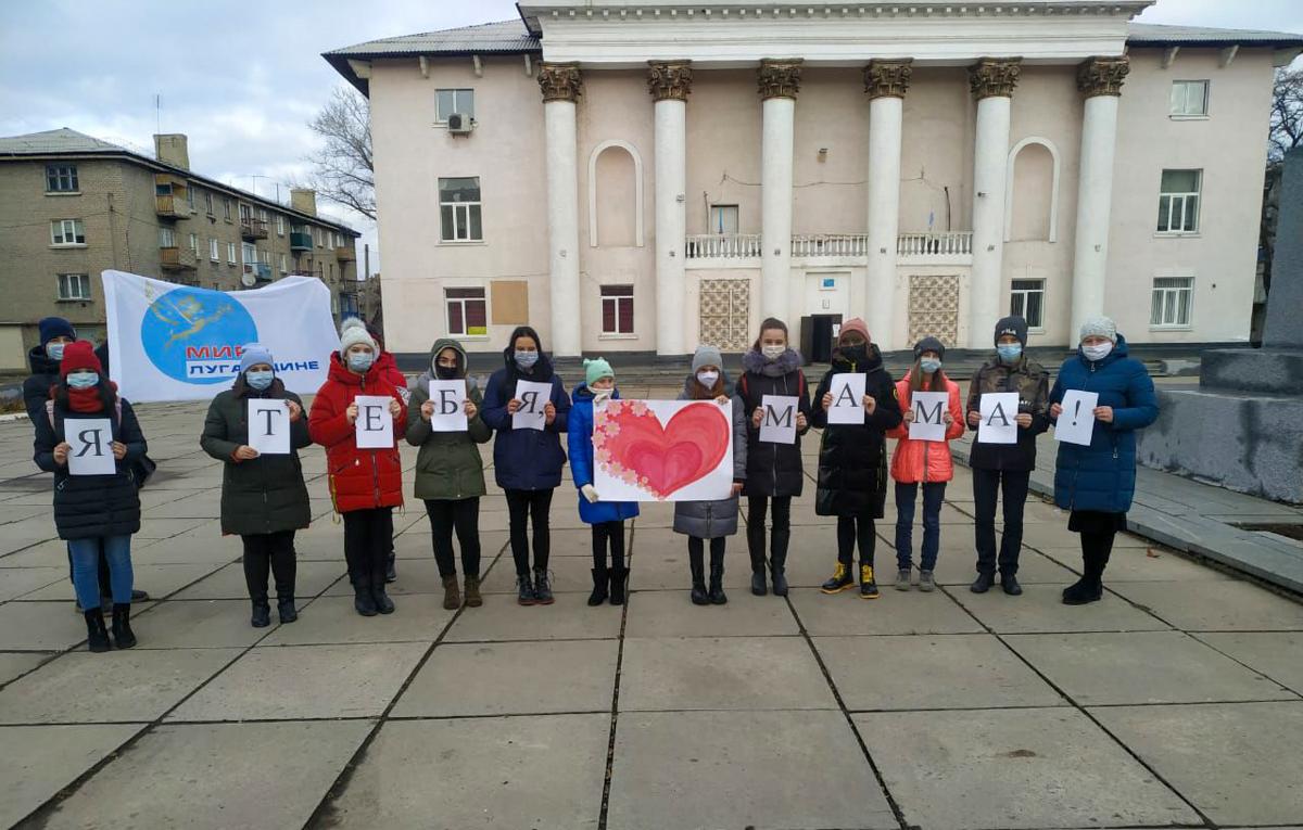 Активисты Славяносербского района провели флешмоб ко Дню матери