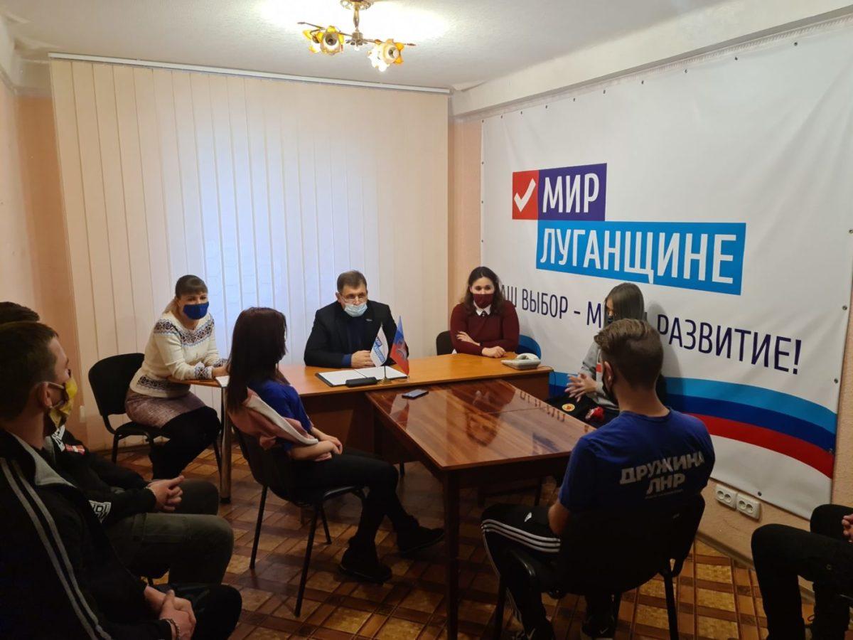 В Алчевске молодёжные активисты провели круглый стол 1