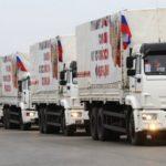 В Луганск прибыл первый гуманитарный конвой МЧС Российской Федерации 13