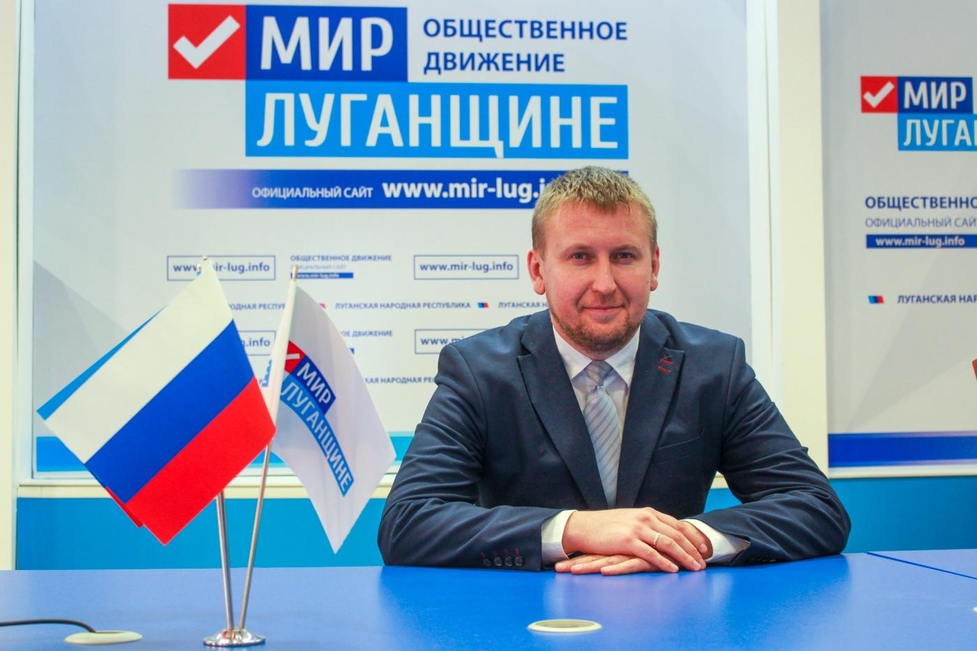 Денис Мирошниченко поздравил жителей с Днём народного единства