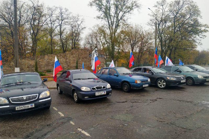 Активисты ОД «Мир Луганщине» в Перевальске отметили День народного единства