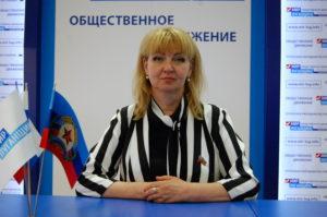 Вам отвечает депутат Анна Мосина