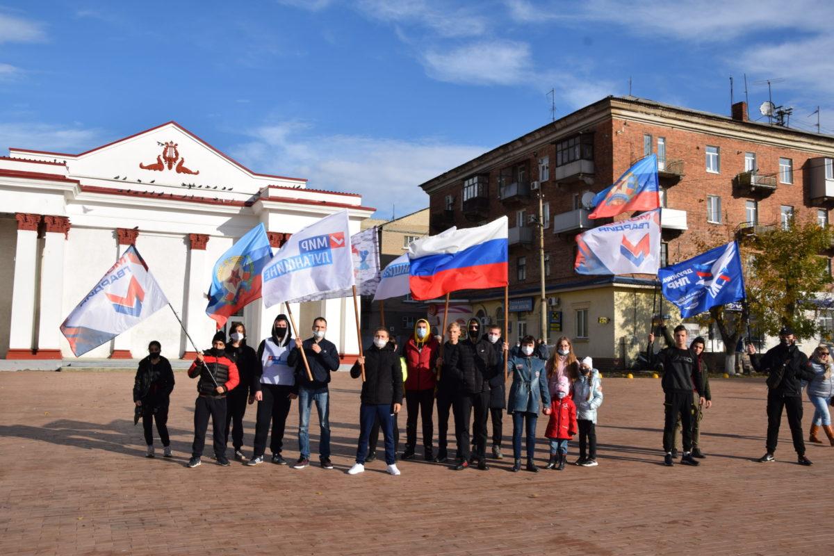 В Красном Луче состоялась пробежка, посвящённая Дню народного единства