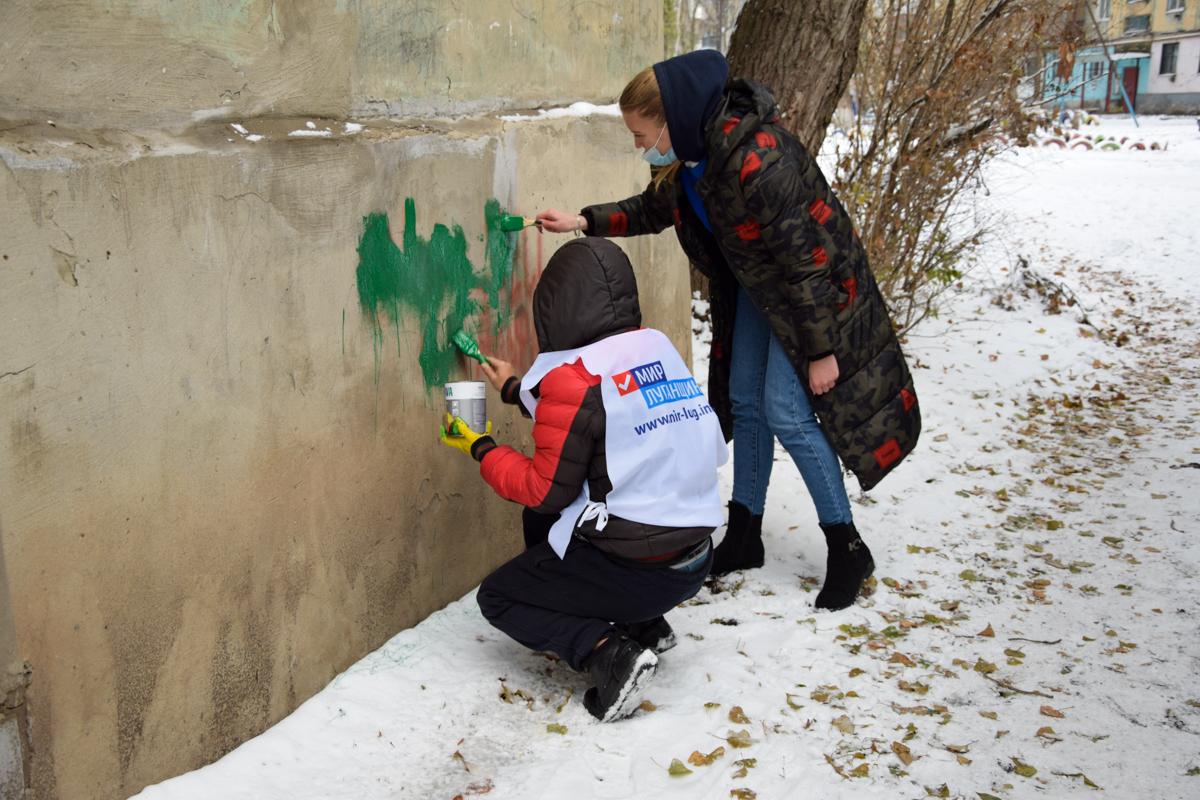 Активисты Краснолучского теротделения ОД «Мир Луганщине» провели акцию «Стоп наркотикам»