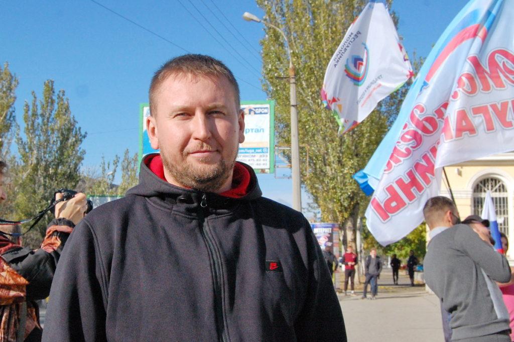 В День народного единства активисты ОД «Мир Луганщине» провели «Русскую пробежку» 1