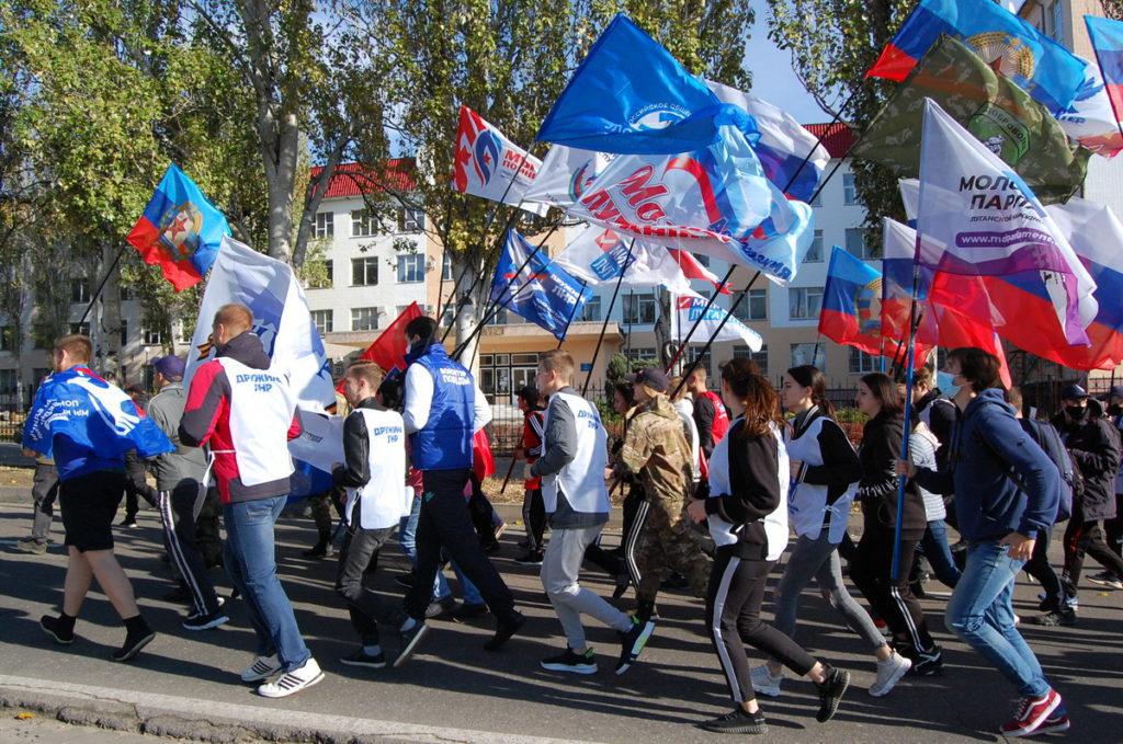 В День народного единства активисты ОД «Мир Луганщине» провели «Русскую пробежку»