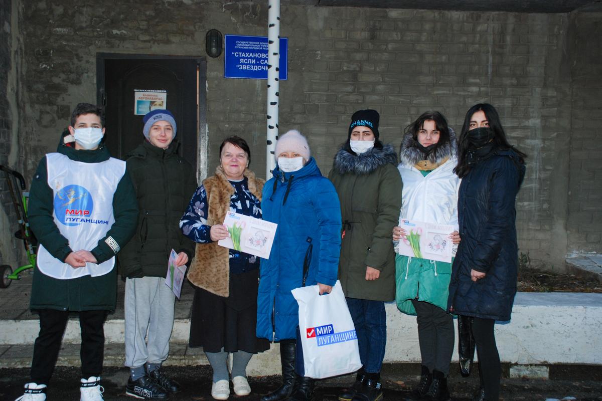 Активисты города Алмазная провели праздничную акцию ко Дню матери 4