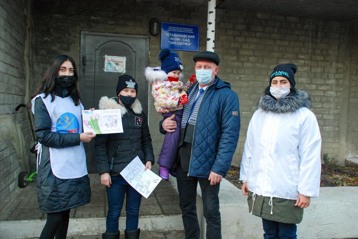 Активисты города Алмазная провели праздничную акцию ко Дню матери 3