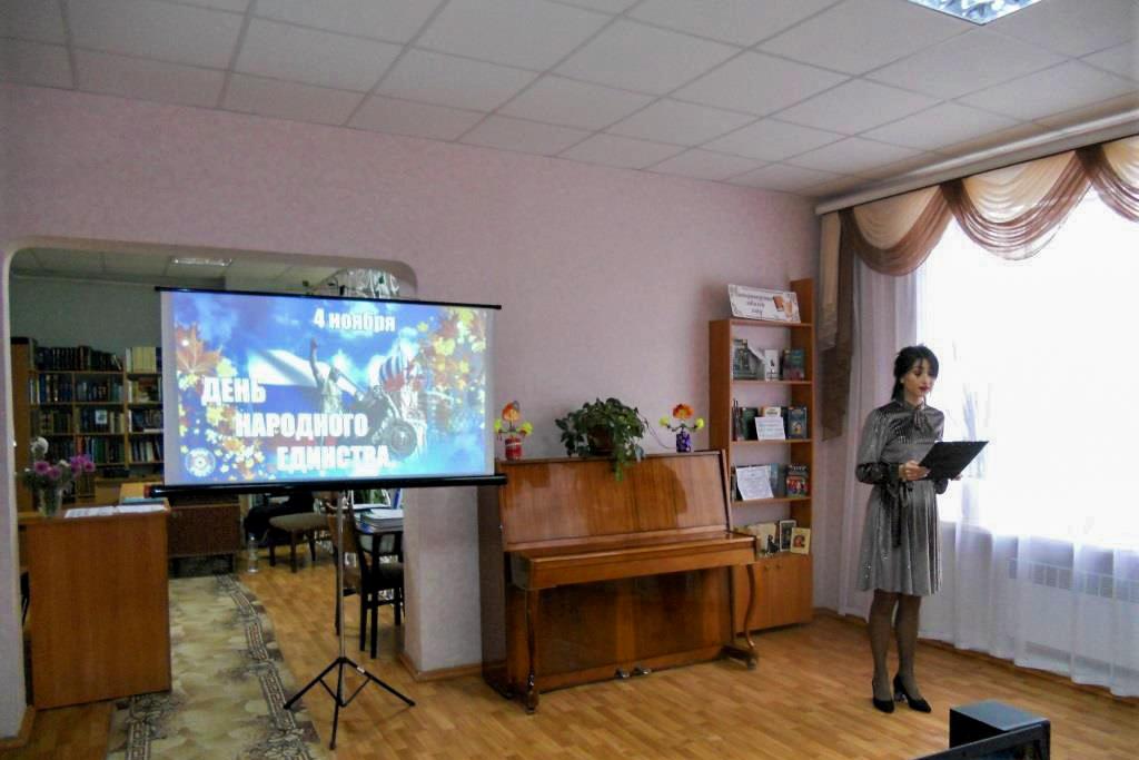В Стаханове состоялась тематическая встреча ко Дню народного единства