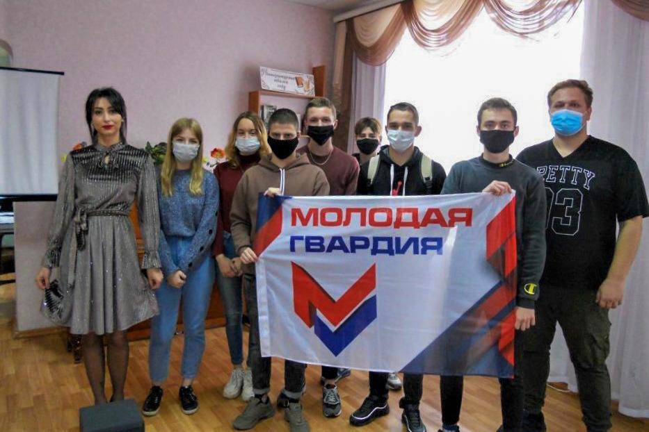 В Стаханове состоялась тематическая встреча ко Дню народного единства 2